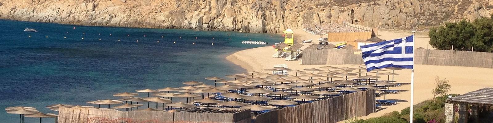 agrari-beach